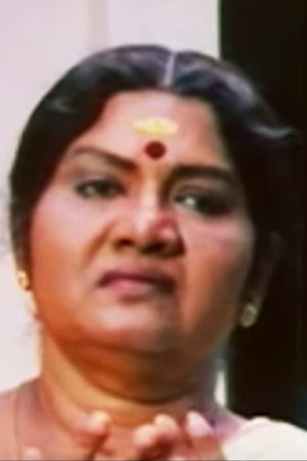 Meena