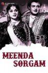 Meenda Sorgam Movie Streaming Online