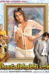 Meri Life Mein Uski Wife Movie Streaming Online