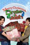 Merry Christmas, Drake & Josh Movie Streaming Online