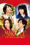 Miracle: Devil Claus' Love and Magic Movie Streaming Online
