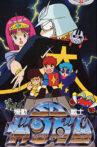 Mobile Suit SD Gundam Mk II Movie Streaming Online