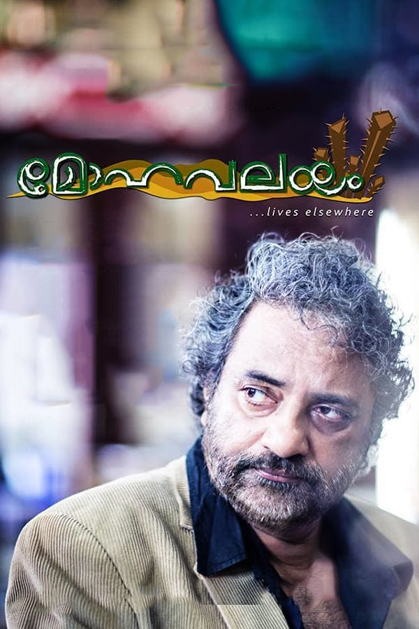 Mohavalayam Movie Streaming Online