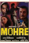Mohre Movie Streaming Online