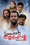 Moonam Naal Njayarazhcha Movie Streaming Online