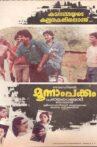 Moonnam Pakkam Movie Streaming Online