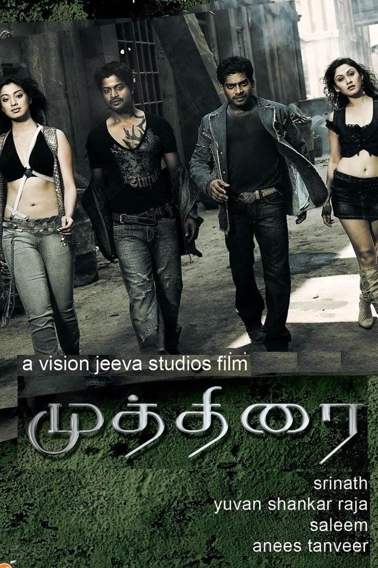 Muthirai Movie Streaming Online