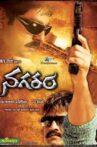 Nagaram Movie Streaming Online
