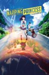 Napping Princess Movie Streaming Online