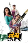 Natobar Notout Movie Streaming Online