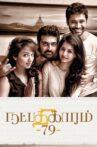 Natpadhigaram 79 Movie Streaming Online