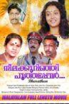 Neela Kurinji Poothappol.... Movie Streaming Online