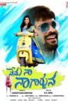 Nenu Na Nagarjuna Movie Streaming Online