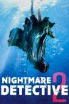Nightmare Detective 2 Movie Streaming Online
