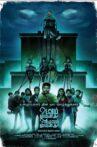 Odavum Mudiyathu Oliyavum Mudiyathu Movie Streaming Online