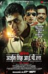 Officer Arjun Singh IPS Movie Streaming Online