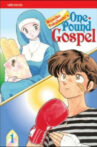 One Pound Gospel Movie Streaming Online