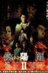 Onmyoji: The Yin Yang Master II Movie Streaming Online