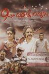 Onpatham Valavinappuram Movie Streaming Online