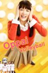 Oppai Volleyball Movie Streaming Online