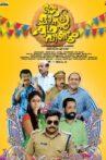 Oru Mass Kadha Veendum Movie Streaming Online