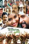 Oru New Generation Pani Movie Streaming Online