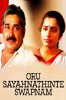 Oru Sayahnathinte Swapnam Movie Streaming Online