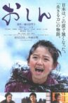 Oshin Movie Streaming Online