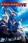 OVER DRIVE Movie Streaming Online
