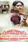 Ozhivudivasathe Kali Movie Streaming Online