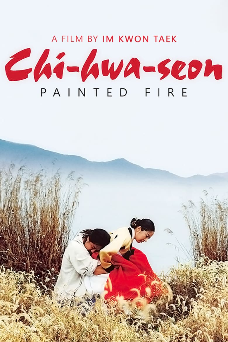 Painted Fire Movie Streaming Online