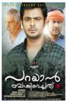 Parayan Baaki Vechathu Movie Streaming Online