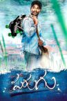 Parugu Movie Streaming Online