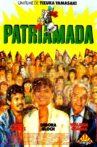 Patriamada Movie Streaming Online