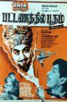 Pattanathil Bhootham Movie Streaming Online