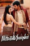 Pattathu Yaanai Movie Streaming Online