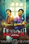 Peigal Jaakkirathai Movie Streaming Online