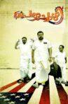 Peruchazhi Movie Streaming Online
