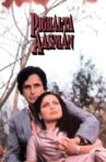 Pighalta Aasman Movie Streaming Online