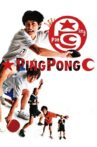 Ping Pong Movie Streaming Online