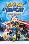 Pokémon: Jirachi Wish Maker Movie Streaming Online