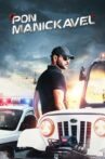 Pon Manickavel Movie Streaming Online