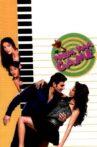 Prem Kaa Game Movie Streaming Online