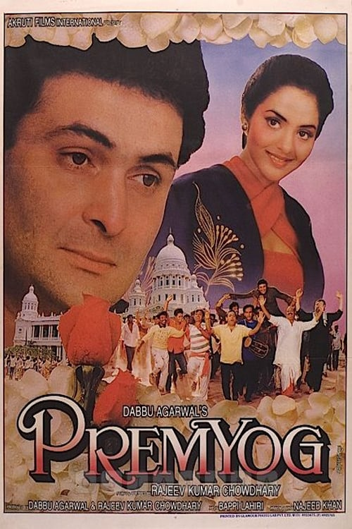 Prem Yog Movie Streaming Online