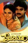Premayanam Movie Streaming Online