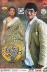 Prithvi Movie Streaming Online