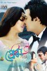 Purnodoirgho Prem Kahini Movie Streaming Online