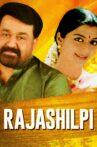 Rajashilpi Movie Streaming Online