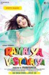 Ramaiya Vastavaiya Movie Streaming Online