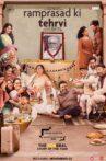 Ramprasad Ki Tehrvi Movie Streaming Online